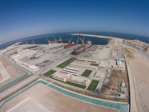 Oman Industrial Complex